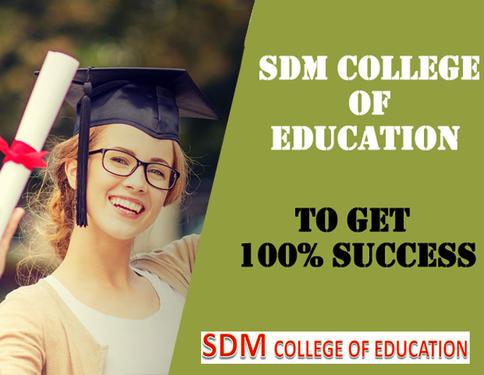 SDM College Of Education In Vikaspuri - Diploma College In