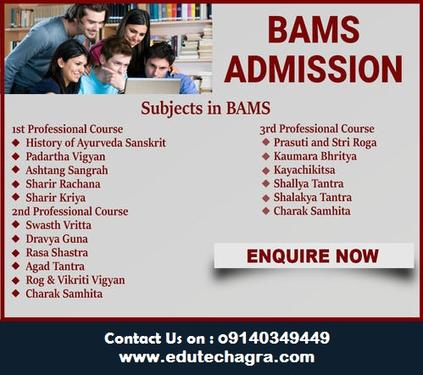 Bams college in ghaziabad