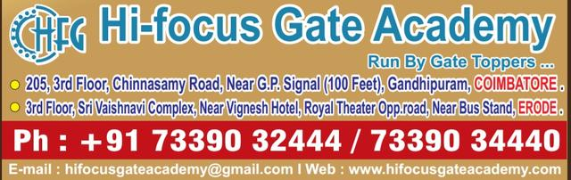TANCET COACHING CLASSES IN ERODE - Professional Course In