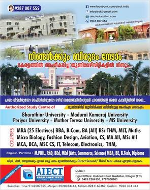 Fine Psc Approved University Distance Education Courses Ug Pg Mba Best Image Libraries Weasiibadanjobscom