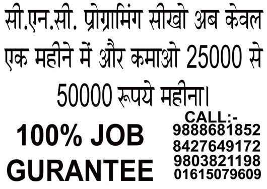 NO 1 CNC/VMC PROGRAMMING COACHING INSTITUTE IN DELHI - Travel And