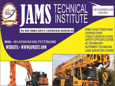 Mobile Crane Offshore Crane Operator Course In Mumbai Indi - Career