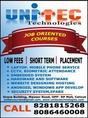 cctv installation training low fees job guaranty 1 month