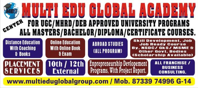 Multi Edu Global Distance Education In Surat City Light Area