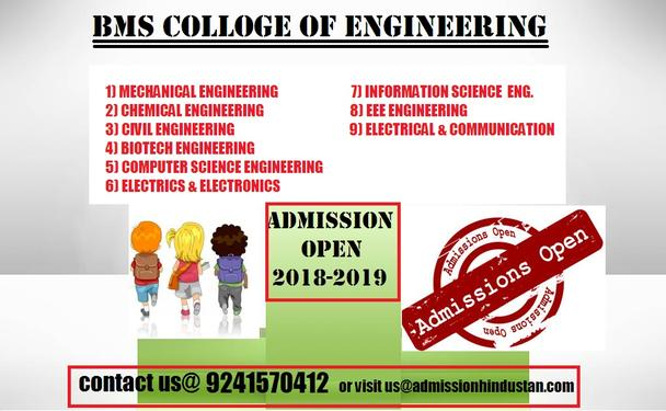 Direct Admission In Nmims Bba Mba Bcom Bca Btech 2019 - Management