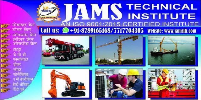Crawler Crane Offshore Cranre 8603228568 Safety Management - Career