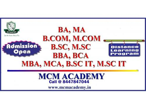 Fast Track Degree In One Year - Management Course In Ambazari Nagpur