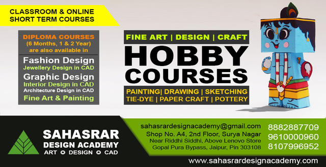 Sahasrar Design Academy