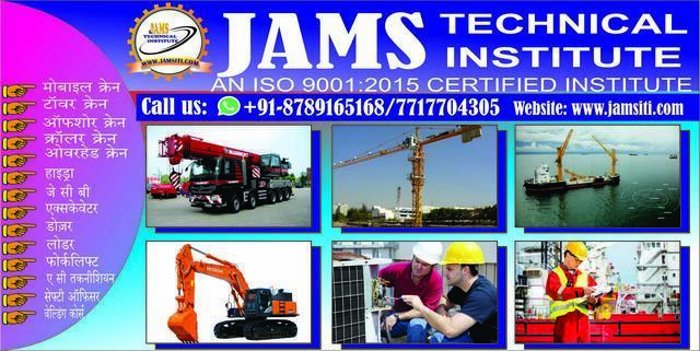 Offshore Crane Operator Course In Mumbai - Career Counseling