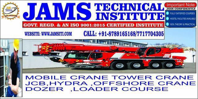 Jcb Hydra Crane Price In India - Career Counseling Course In Bedi