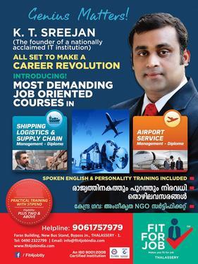 Logistics & Supply Chain Management Course Institutes - Professional