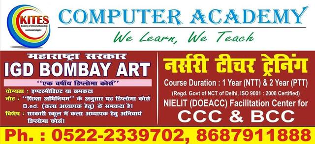 IGD Bombay Art Admission Lucknow Open For Session 2019