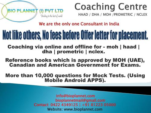Haad/moh/dha Coaching Class In Coimbatore - Health And