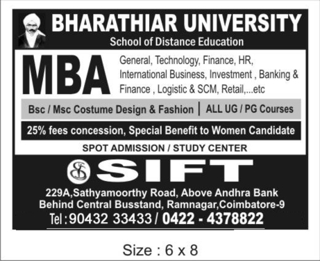 Bharathiar University Mba Msc Bsc Costume Design Fashion Management Course In Gandhipuram Coimbatore Click In