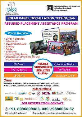 Free Solar Panel Installation Technician Training Job