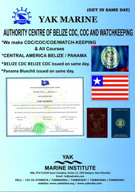 About-YAK | Apply For Panama (COE) Belize CDC - Seaman Book