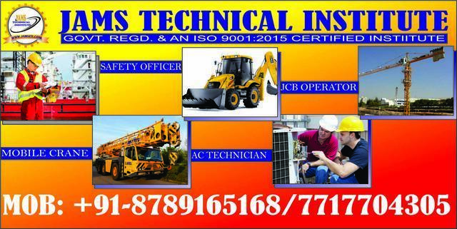 Heavy Equipment Operator Certification In Gujrat Up Job Plac