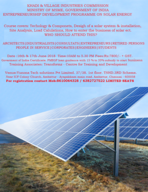 Workshop On Solar Energy Workshop On Solar Energy - Professional