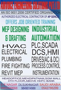 Electrical Design Training With 100% Placement Assistance