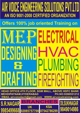 Electrical Designing Drafting Training In Dilsukhnagar Interior Designing Course In Dilsukhnagar Hyderabad Secunderabad Click In
