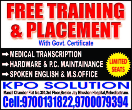 FREE FREE TRAINING & PLACEMENT WITH GOVERNMENT CERTIFICATE