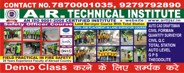 Land Survey Training GPS Course From India Bhopal MP - Professional