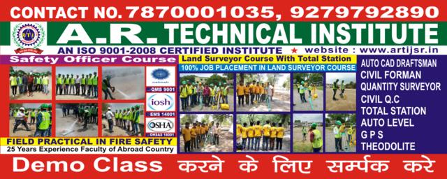 Land Surveyor GPS Training Course In Kolkata India Anantapur