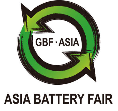 The 4th Asia Guangzhou Battery Sourcing Fair 2019 - Event