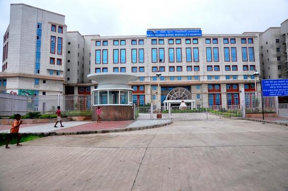 gtb hospital delhi online registration