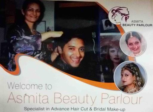 5c163bd5e Asmita Beauty Parlour - 20 Years Of Experience - Mumbai - Click.in