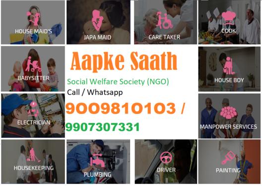 VARANASI Elderly Care Old Age Attendant Service 9009810103