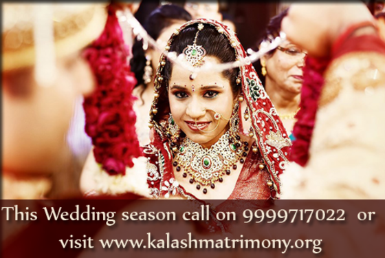 Join Now Best Rajput Matrimony Service - Matrimonial Agent In Delhi