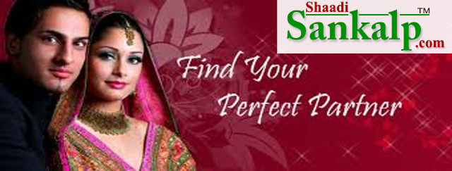 Sikh Online Marriage Bureau Punjab - Marriage Services In Ludhiana