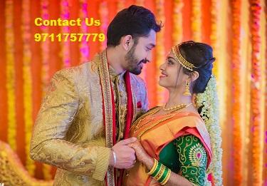 Arya Samaj Mandir In Alwar-9711757779 - Matrimonial Agent In Alwar