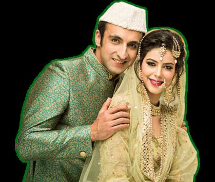 Muslim Matrimony Matrimonial Muslim Marriage Nikahcom