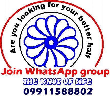 Matrimonial WhatsApp Group - Matrimonial Agent In Delhi - Click in