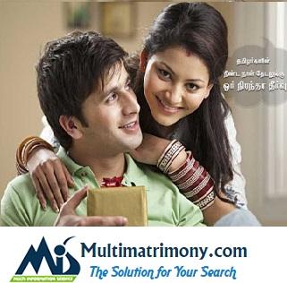 Tamil dating site salem