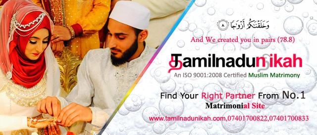Online Free Muslim Marriage Web Sites - Matrimonial Agent In Chennai