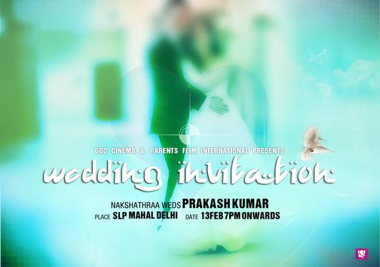 Viswaroopam Theme Wedding Card