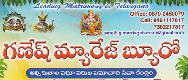 Ganesh Marriage Bureau In Waranal, Telangana, All Marriages