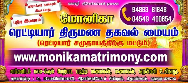 MONIKA REDDY MATRIMONY (ONLY FOR REDDY COMMUNITY) - Wedding Planner