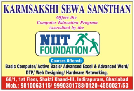 Certificate course from niit foundation basic computer training certificate course from niit foundation yadclub Image collections