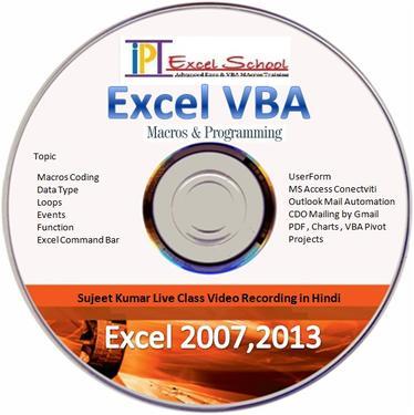 Advance Excel (VBA) Sol Server MIS Access - Basic Computer Training