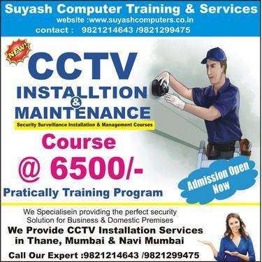 CCTV TRAINING INSTITUTE IN MUMBAI....