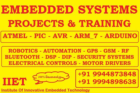 Tirunelveli Projects And Training - Embedded Systems, Application