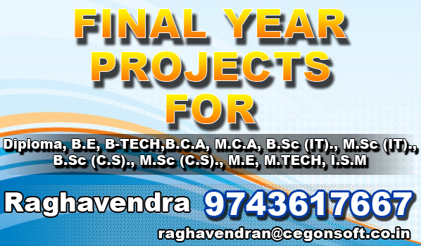 Java Projects Free Download With Source Code Bangalore - Software