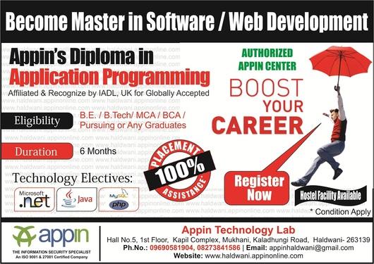 6 Weeks Java Summer Training In Haldwani - Application