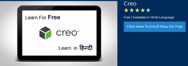 Online CREO Tutorials Videos In Hindi FREE | LearnVern - Software