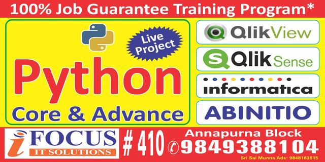QLIK VIEW WEEKEND BATCH TRAINING BY INDUSTRY EXPERT - Software