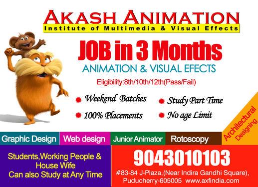 Best Computer Education In Pondicherry Animation Graphic Designing Basic Computer Training Interior Designing Course In Ellapillaichavady Pondicherry Click In